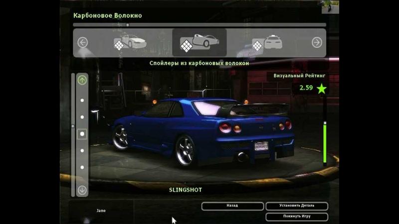 Nostalgy time: Need For Speed Underground 2 (Nissan Skyline GT-R R34)
