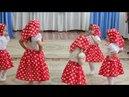 Танец матрёшек