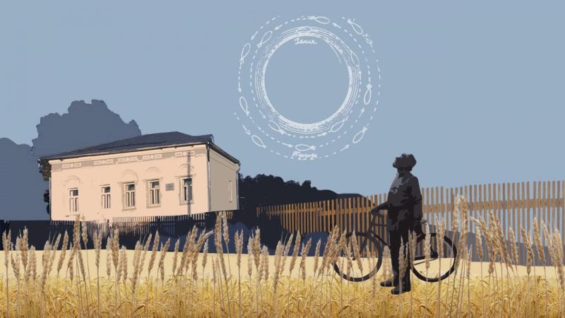 Проект открытой рекреационно-познавательной площадки на территории дома-усадьбы К.Э.Циолковского