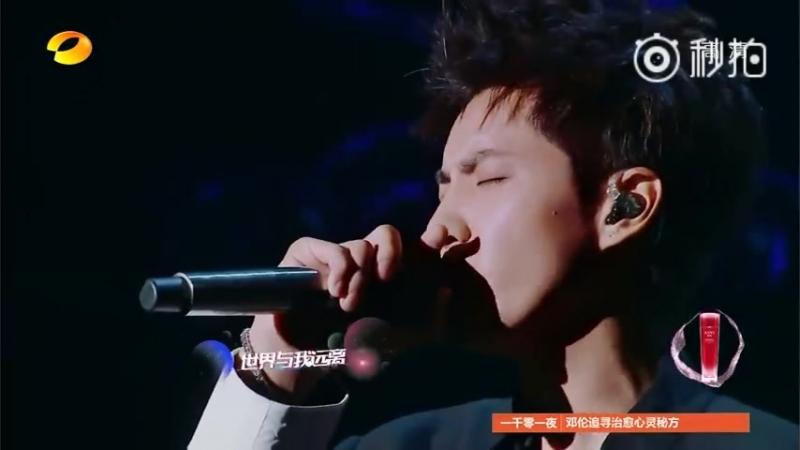 180622 Kris Wu Studio Weibo - Tian Di