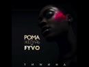 Премьера!  Рома Жёлудь - Тишина (feat FYVO)