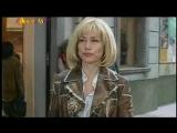 Салон красоты s03e03 [Il bello delle donne] 2003