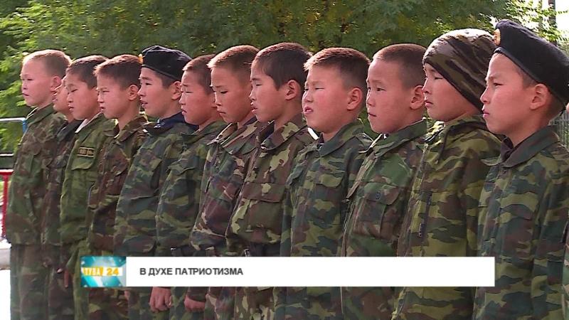 Тува24 Тувинский кадетский корпус