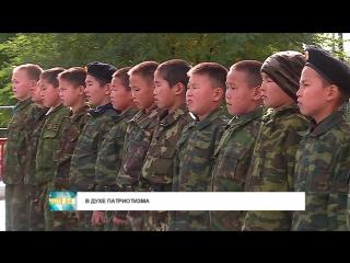 #Тува24 Тувинский кадетский корпус