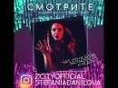 Стефания Данилова в реалити шоу @ZCITYOFFICIAL