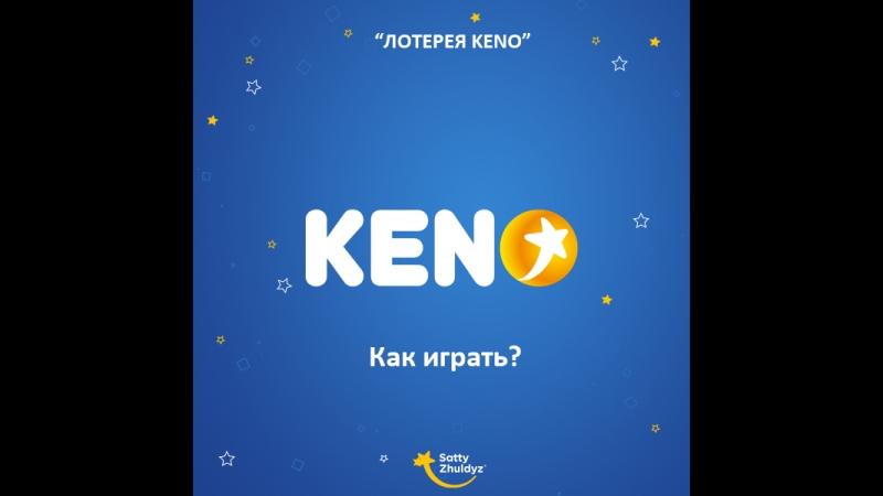 RUS KENO