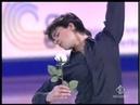 Stephane Lambiel 2007 Ice Show Un Giorno per Noi aka Romeo