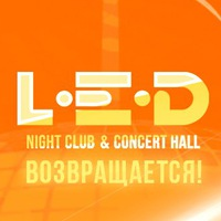 Логотип LED NIGHT CLUB & CONCERT HALL