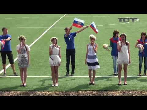 Архив ТСТ 2012 Семейная олимпиада