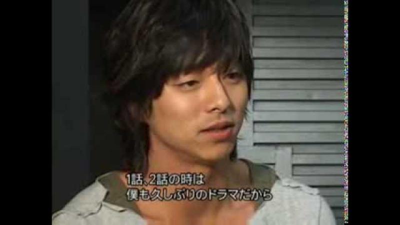 Съёмки и DVD с интервью для Японского Журнала 韓国TV映画ファンBOOK Vol. 17 2006.06