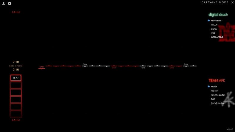 Турнир ЦСКО   Финал bo3   Team AFK vs Digital Death