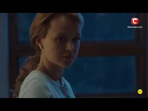 Снайперша 3 серия 2017 фильм мелодрама