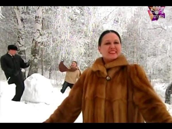 Равиля Масалимова - Гармун уйнай
