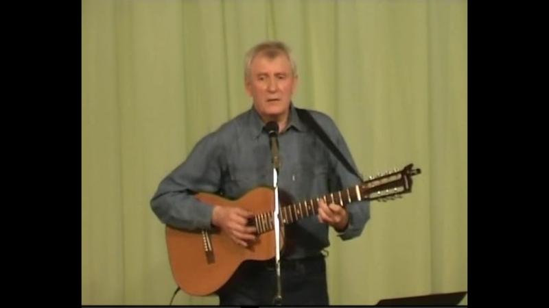Валерий Толочко - Укушенный (Ю.Визбор) на Вечере... 20.04.2013г.