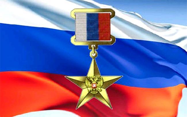 В ЮВАО состоялось чествование Героев Отечества