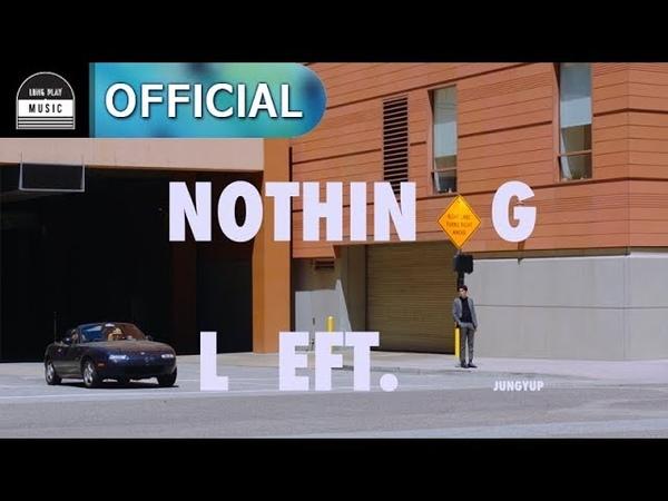 정엽(JUNG YUP) - 없구나 (Nothing Left) MV кфк