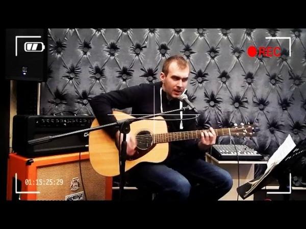 Алексей Цветков: Пойдём со мной