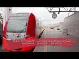 Вологду и Москву свяжут скоростные электрички