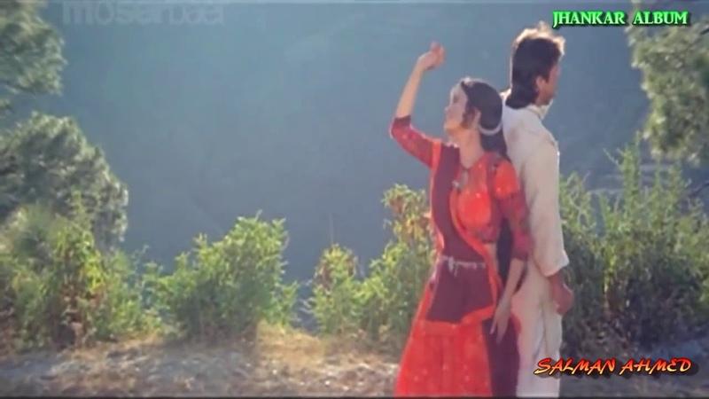 Do Bol Kehke Hum To Hare Hain ( SUPER JHANKAR ) RADHA KA SANGAM = Lata Mangeshkar Kirti Kumar