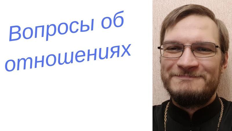 Беседа со священником Антонием Русакевичем Усекновение главы Иоанна Предтечи Батюшка Любовь