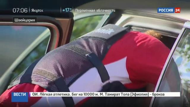 Новости на Россия 24 • Нападение на поезд в Швейцарии могло быть преступлением на почве страсти