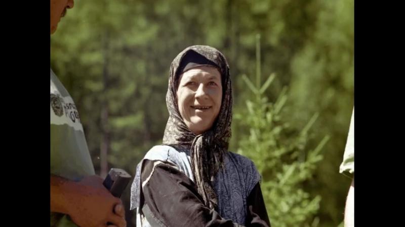 Все будет хорошо! Агафья Лыкова в лесу вообще без пенсии живет и не жалуется. Где корешок найдет на пропитание, где червячка. И » Freewka.com - Смотреть онлайн в хорощем качестве