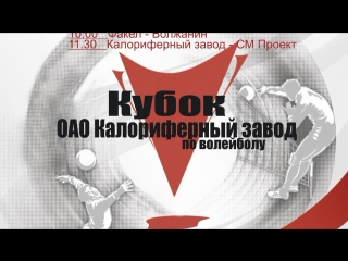 Анонс Кубка КЗ-2018