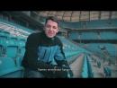 История Артура Лесника