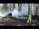 Пожар на полигоне в Удмуртии удалось частично ликвидировать