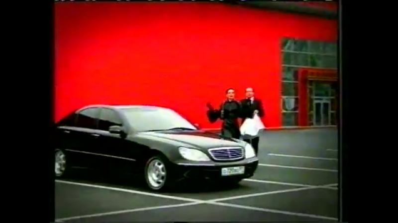 Анонсы и реклама (СТС, 10.11.2004)