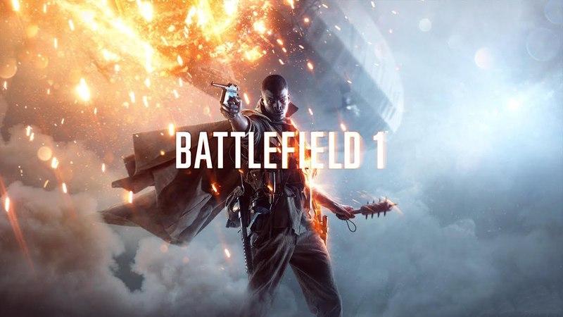 Гильдия боевых Раков 12 - Jemmy играет в Battlefield 1