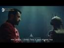 Первый тизер к сериалу «Мехмед: завоеватель мира»  «Фатих» с русскими субтитрами