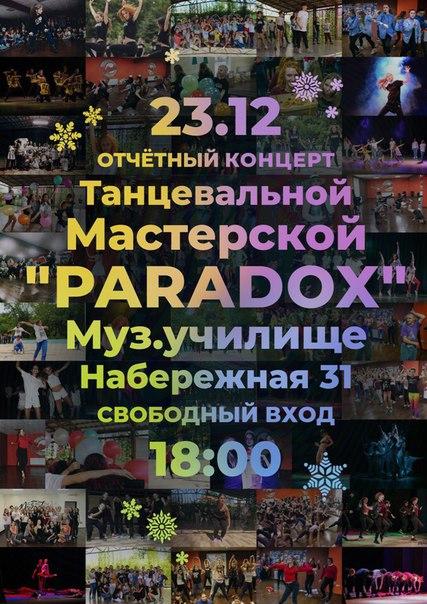 Фото №456243741 со страницы Юли Варламовой