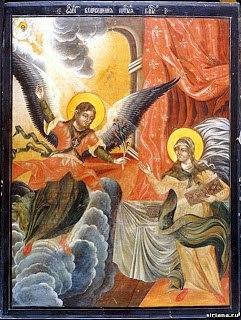 О молитве, которую называют «Свиток Иерусалимский». NGp4Sf96FnU