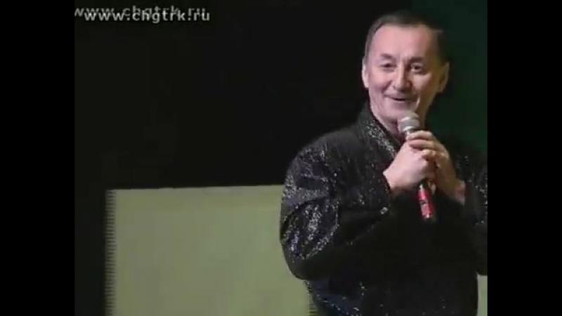 Александр Васильев - Эх чух, çамрăк чух