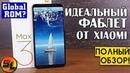 Xiaomi Mi Max 3 полный обзор идеального фаблета Global Version уже в продаже review