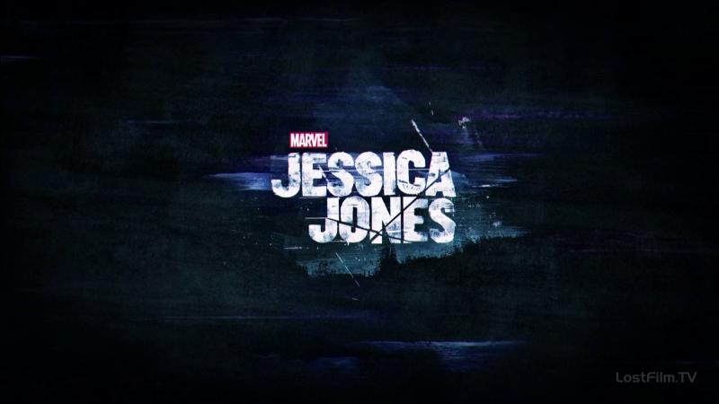 Marvel's Jessica Jones | Джессика Джонс