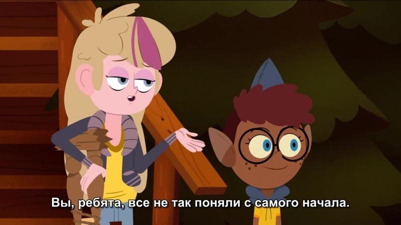 Camp Camp (S03EP02 sub)