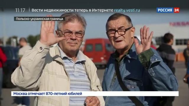 Новости на Россия 24 • Сторонники Саакашвили помогут ему перейти границу