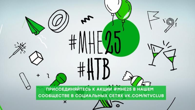 Под_прицелом: Comic Con Russia 2018