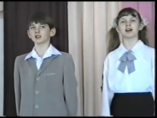 День победы. Выступление 6 А класса, 2004 г.