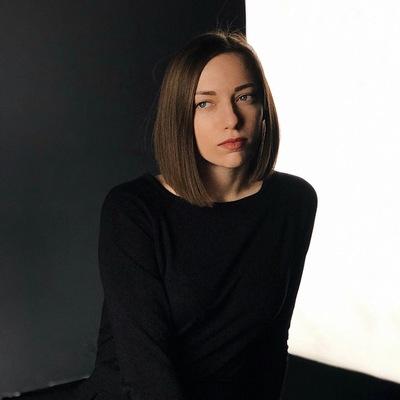 Катя Щёголева