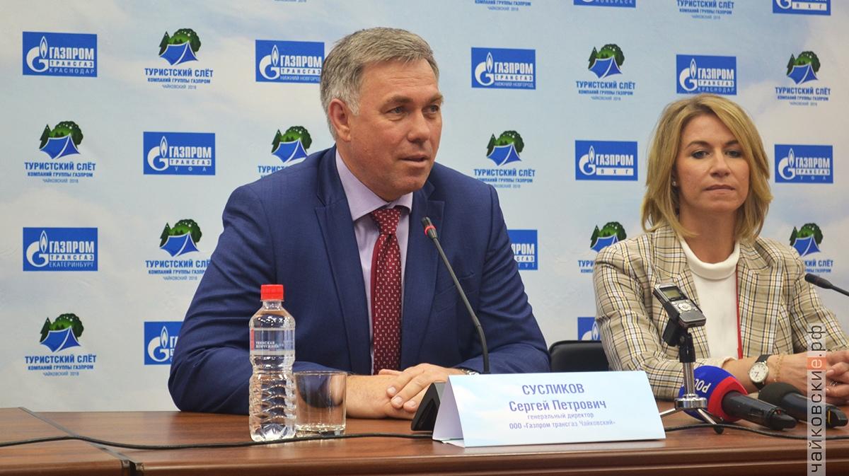 турслет Газпром, 2018 год