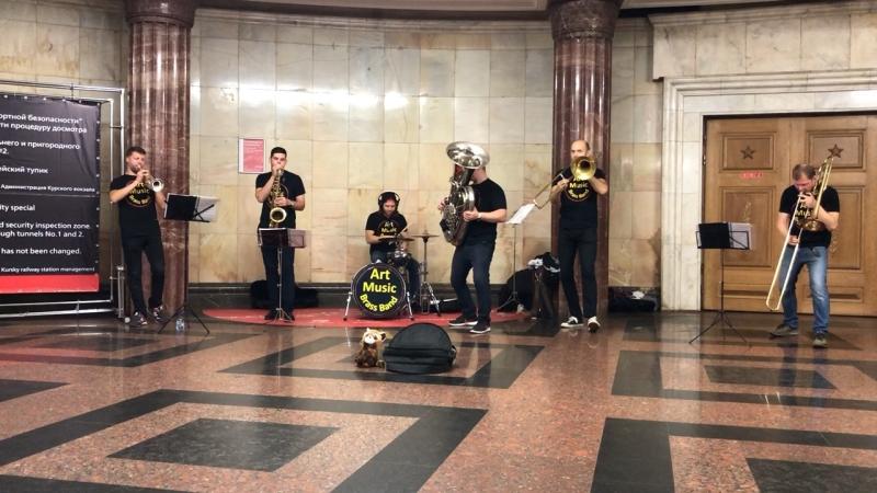 Art music brass band