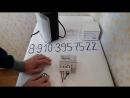 Электросчетчик Нева 103 с пультом управления