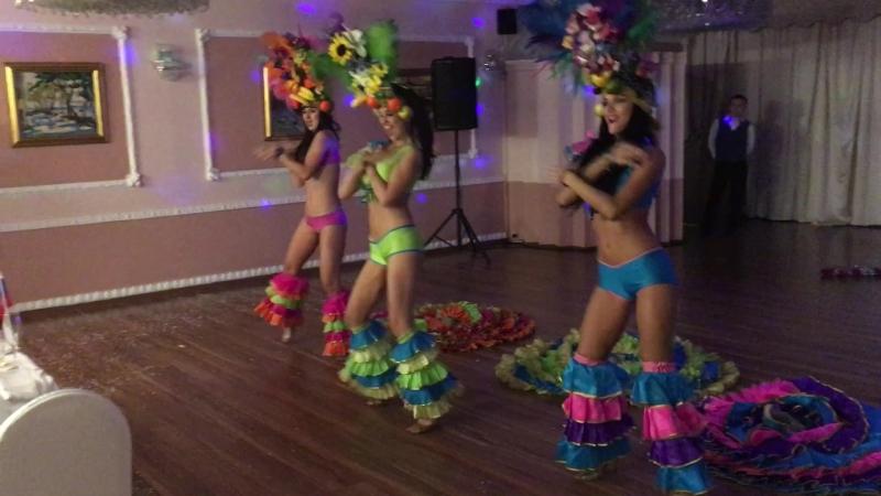 Латиноамериканское шоу *Crazy Samba* - красота и грация