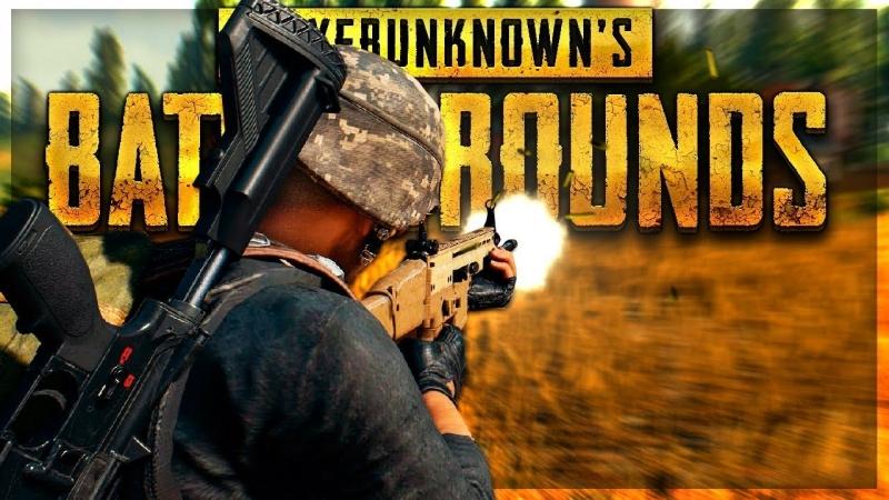 АКМ ЛУЧШИЙ СТВОЛ PlayerUnknown's Battlegrounds ПУБГ ПАБГ