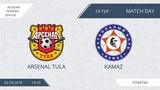 AFL18. Russia. Premier League. Day 19. Arsenal Tula - Kamaz.