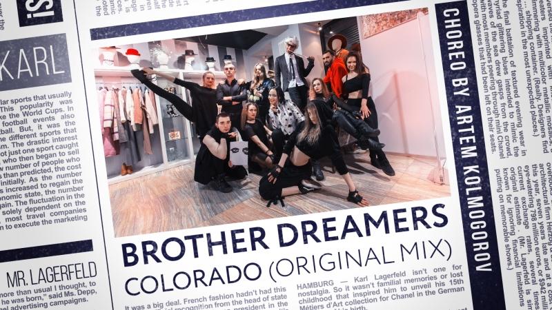 ARTEM KOLMOGOROV   PO_NAITIU   Brother Dreamers-Colorado   JAZZ FUNK   OBLAKO