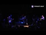 Концерт группы «Ва-Банкъ»! Прямая трансляция